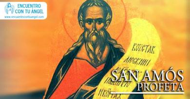 San Amós