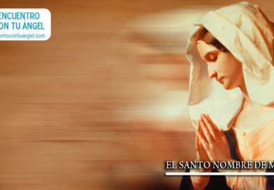 Santísimo nombre de María